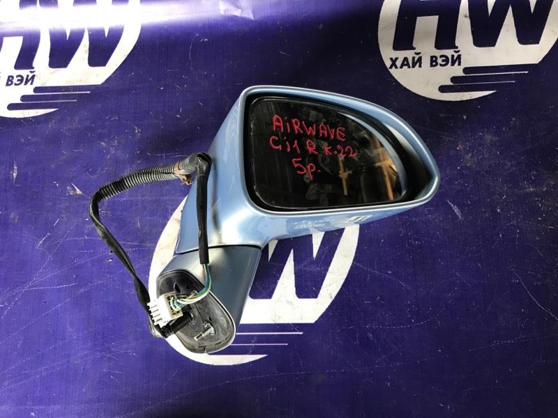 Зеркало Honda Airwave GJ1 L15A правое (б/у)