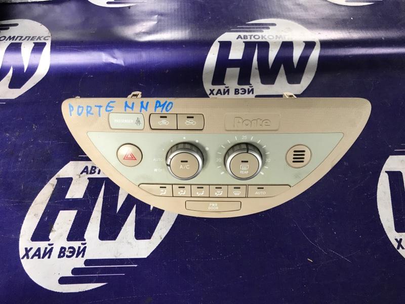 Климат-контроль Toyota Porte NNP10 2NZ (б/у)