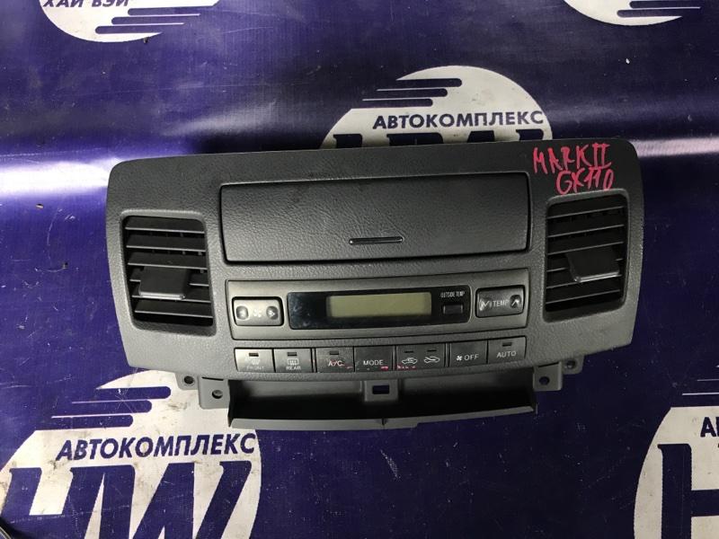 Климат-контроль Toyota Mark Ii GX110 1G (б/у)