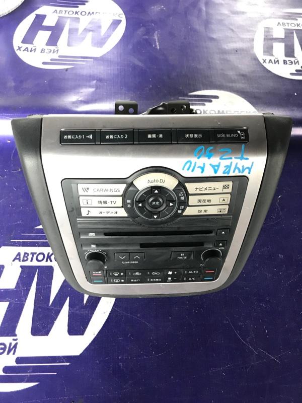 Климат-контроль Nissan Murano TZ50 QR25 (б/у)