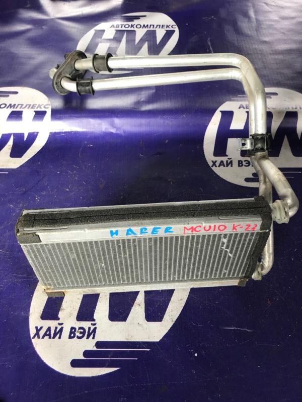 Радиатор печки Toyota Harrier MCU10 1MZ (б/у)