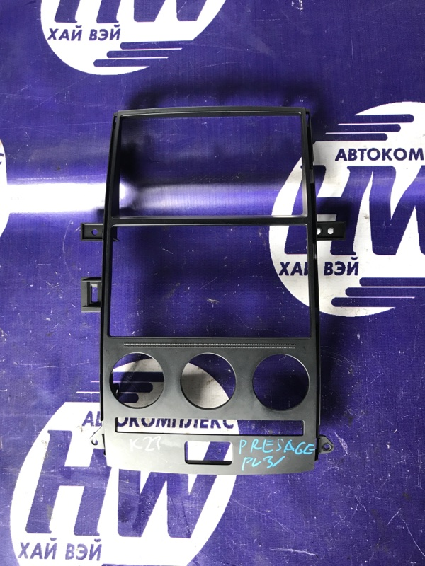 Консоль магнитофона Nissan Presage PU31 VQ35 (б/у)