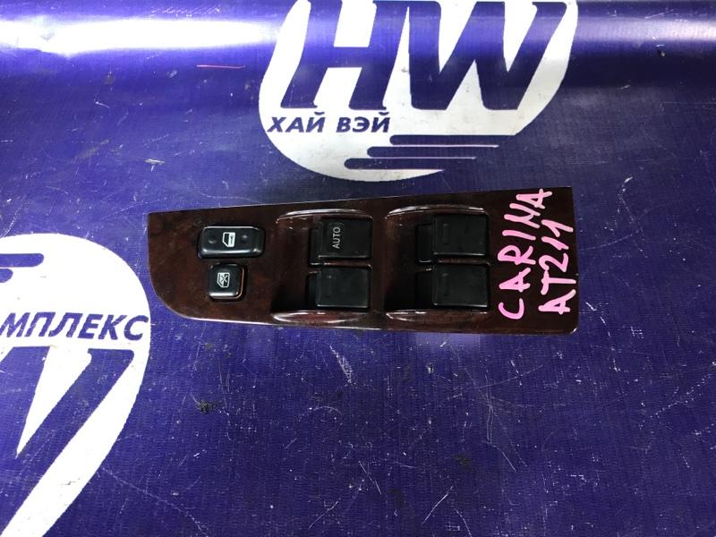 Блок упр. стеклоподъемниками Toyota Carina AT211 7A передний правый (б/у)