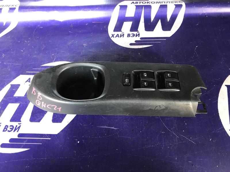 Блок упр. стеклоподъемниками Toyota Bb QNC21 3SZ передний правый (б/у)