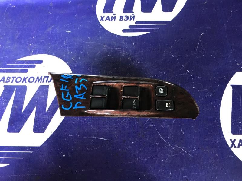 Блок упр. стеклоподъемниками Nissan Cefiro PA33 VQ25 передний правый (б/у)
