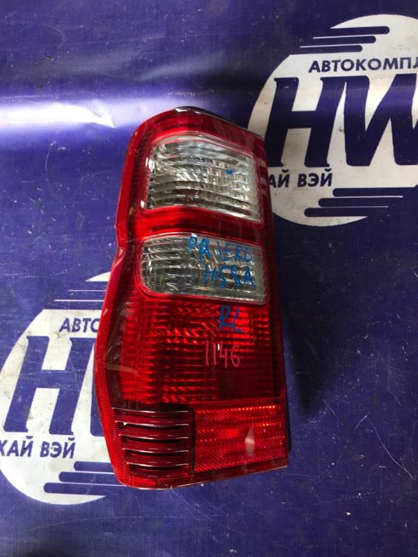 Стоп Mitsubishi Pajero Mini H58A 4A30 левый (б/у)