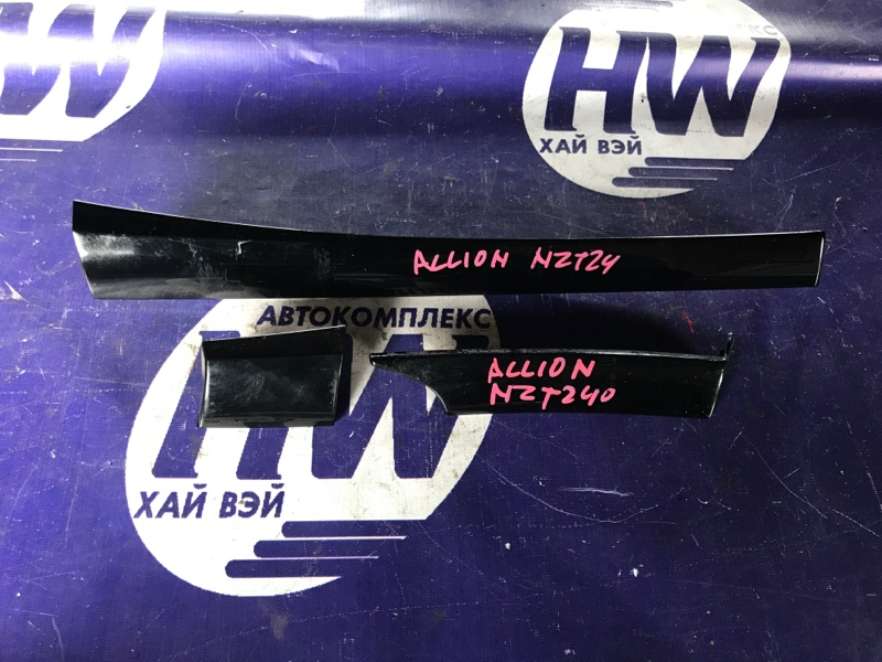 Консоль магнитофона Toyota Allion NZT240 1NZ 2003 (б/у)