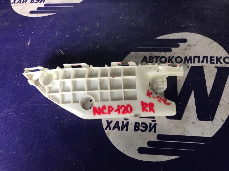 Крепление бампера Toyota Ractis NCP120 1NZ переднее правое (б/у)