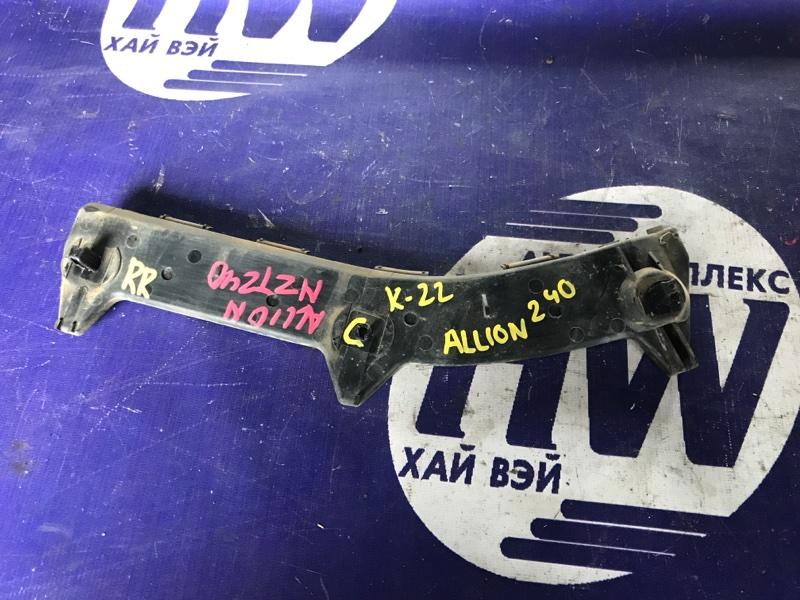 Крепление бампера Toyota Allion NZT240 1NZ 2003 заднее правое (б/у)