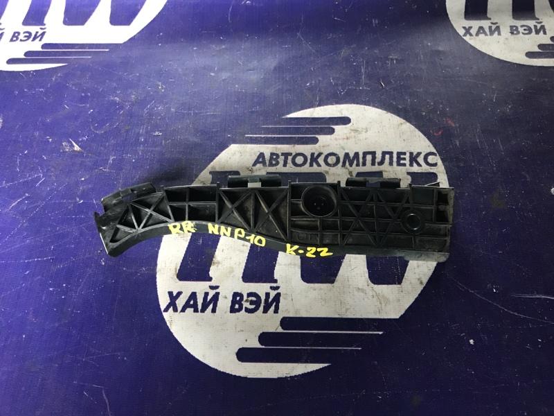 Крепление бампера Toyota Porte NNP10 2NZ заднее правое (б/у)