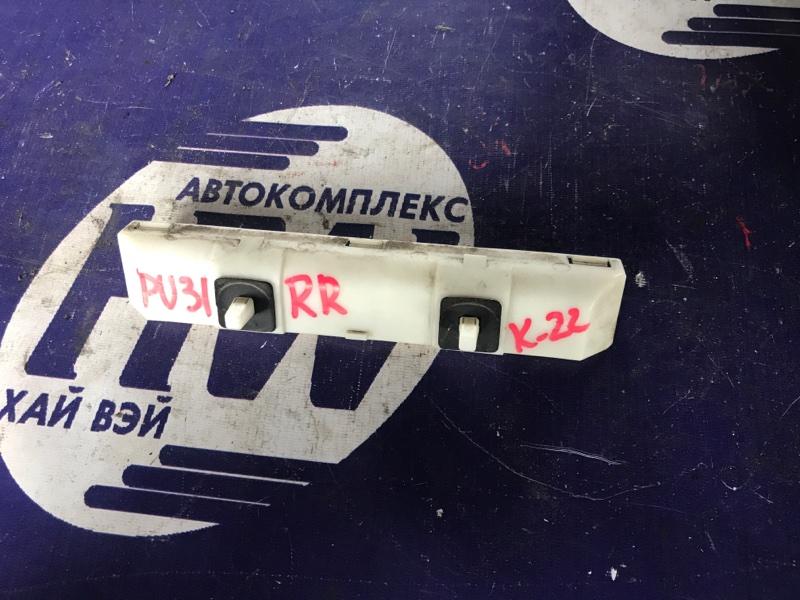 Крепление бампера Nissan Presage PU31 VQ35 заднее правое (б/у)