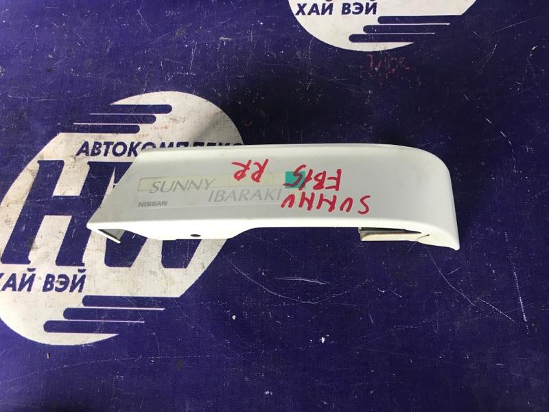 Планка под стоп Nissan Sunny FB15 QG15 1999 задняя правая (б/у)