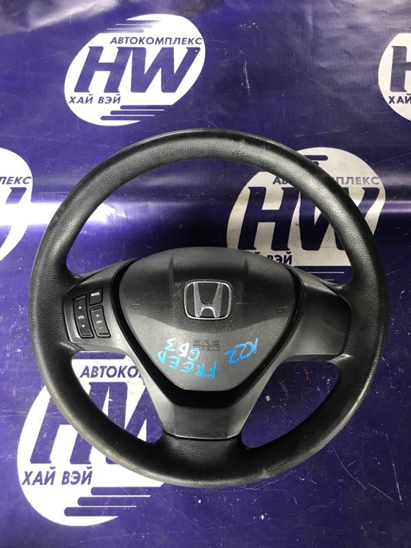Руль Honda Freed GB3 L15A 2008 (б/у)