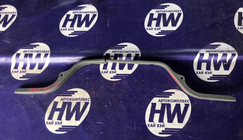 Накладка замка багажника Nissan Presea PR11 SR18 (б/у)