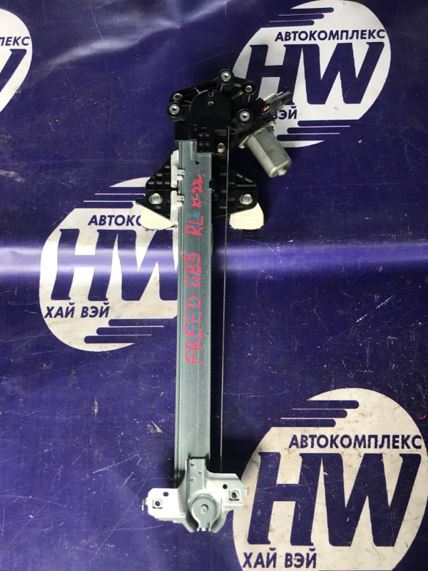 Стеклоподъемник Honda Freed GB3 L15A 2008 задний левый (б/у)