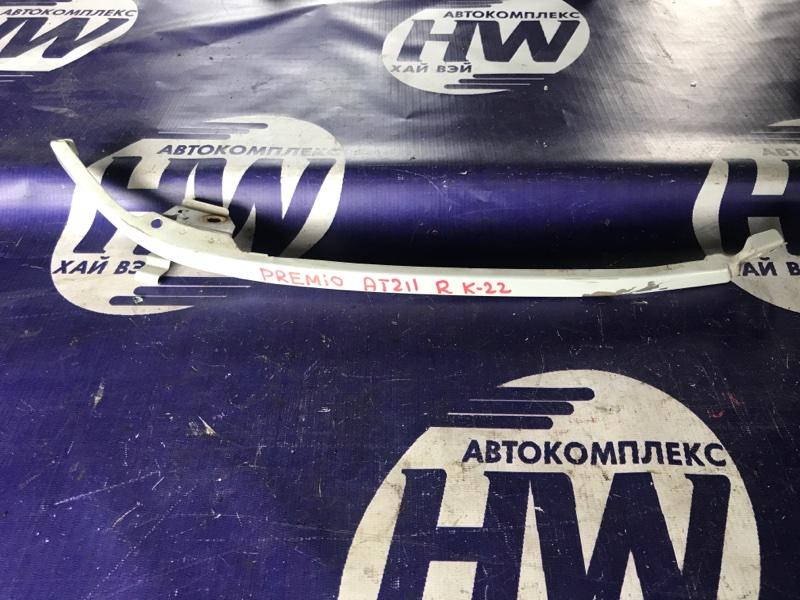 Планка под фару Toyota Corona Premio AT211 7A 2000 правая (б/у)