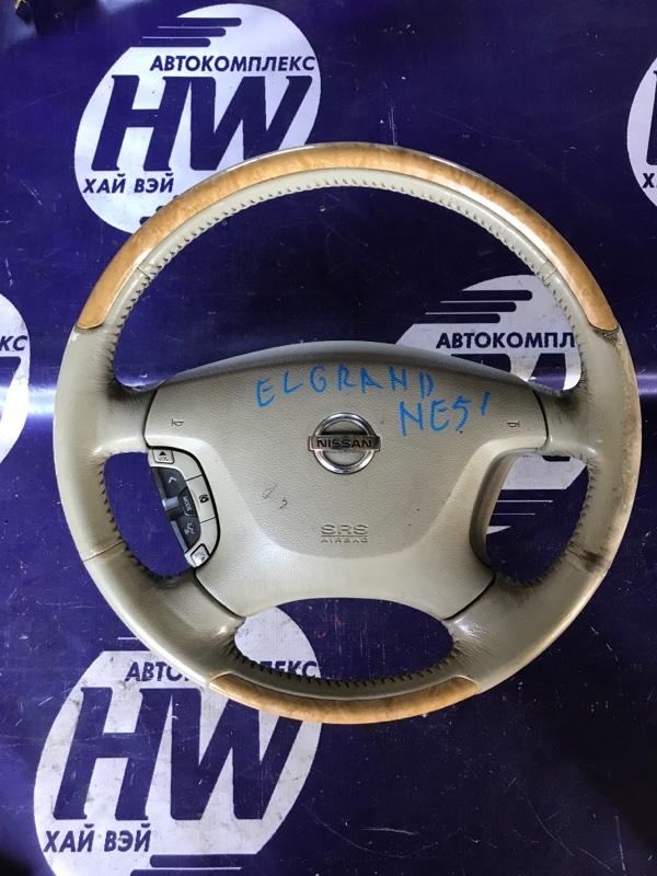 Руль Nissan Elgrand NE51 VQ35 (б/у)