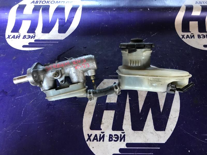 Главный тормозной цилиндр Honda Stream RN3 K20A (б/у)