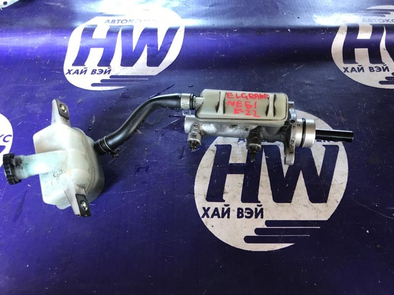 Главный тормозной цилиндр Nissan Elgrand NE51 VQ35 (б/у)