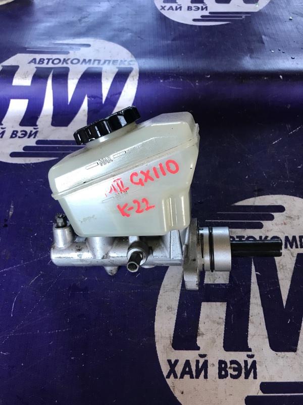 Главный тормозной цилиндр Toyota Mark Ii GX110 1G (б/у)