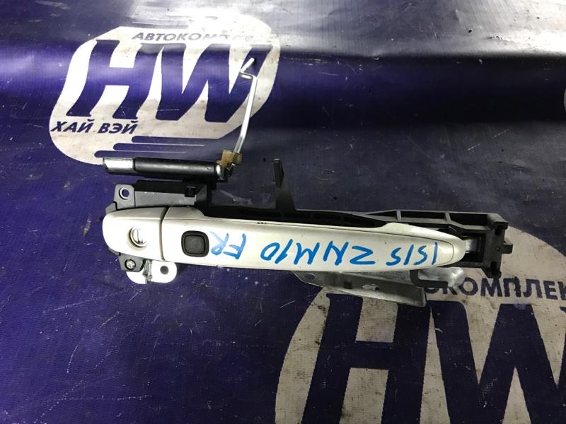 Ручка двери внешняя Toyota Isis ZNM10 1ZZ передняя правая (б/у)