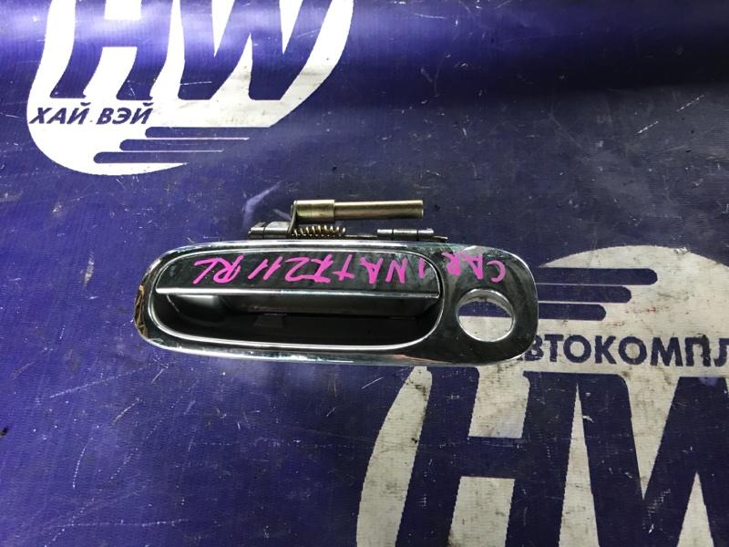Ручка двери внешняя Toyota Corona Premio AT211 7A 2000 задняя левая (б/у)