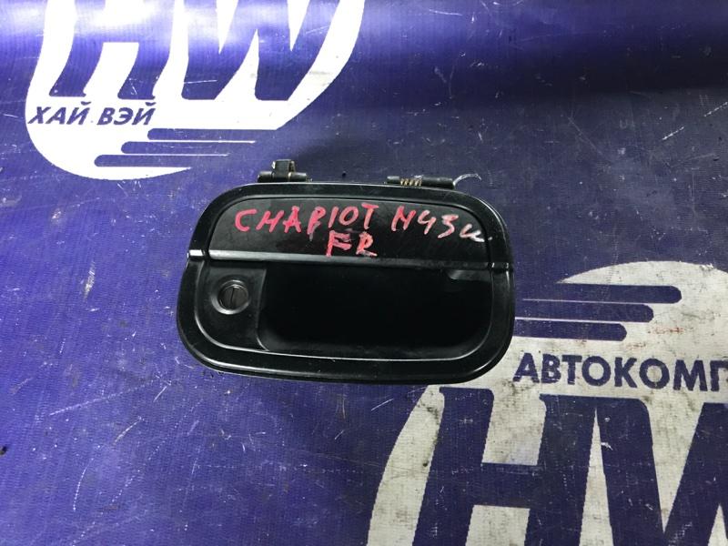 Ручка двери внешняя Mitsubishi Chariot N43W 4G63T передняя правая (б/у)
