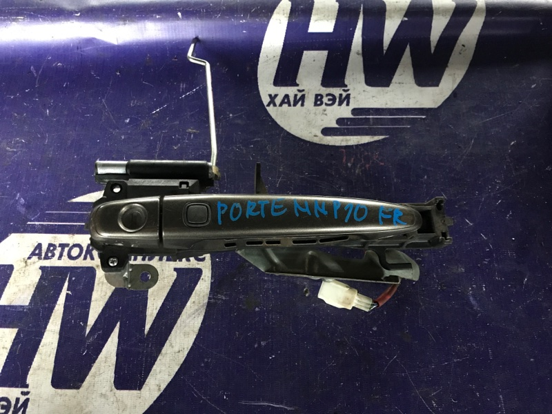 Ручка двери внешняя Toyota Porte NNP10 2NZ правая (б/у)
