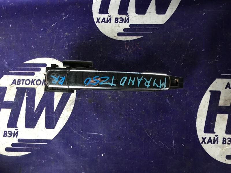 Ручка двери внешняя Nissan Murano TZ50 QR25 задняя правая (б/у)