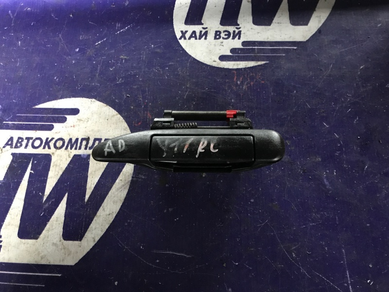 Ручка двери внешняя Nissan Ad VFY11 QG13 задняя левая (б/у)