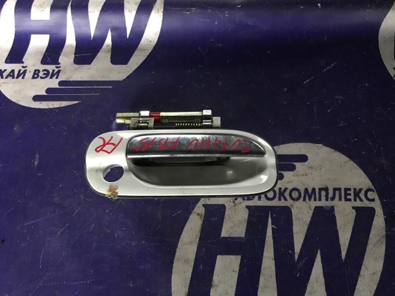 Ручка двери внешняя Nissan Sunny FB15 QG15 1999 передняя правая (б/у)
