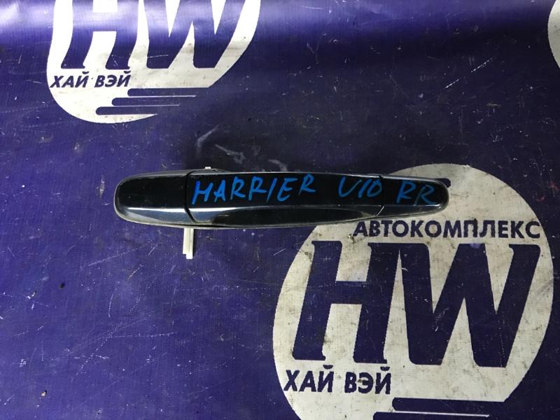 Ручка двери внешняя Toyota Harrier MCU10 задняя правая (б/у)