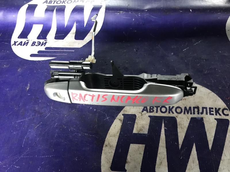 Ручка двери внешняя Toyota Ractis NCP120 1NZ передняя правая (б/у)
