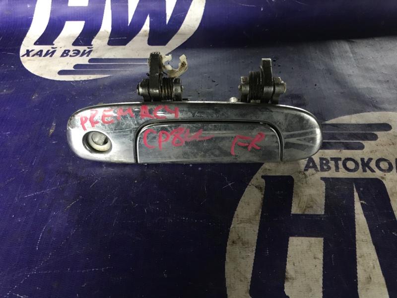 Ручка двери внешняя Mazda Premacy CP8W FP передняя правая (б/у)