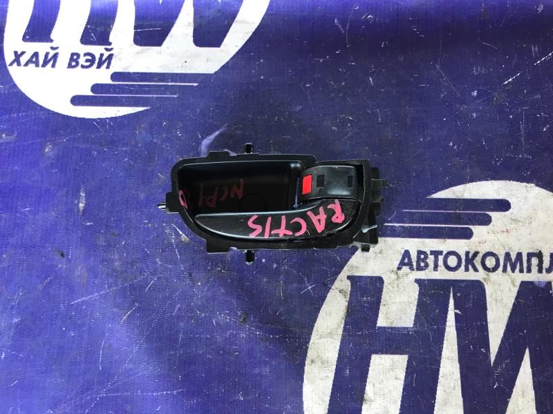 Ручка двери внутренняя Toyota Ractis NCP120 1NZ передняя правая (б/у)