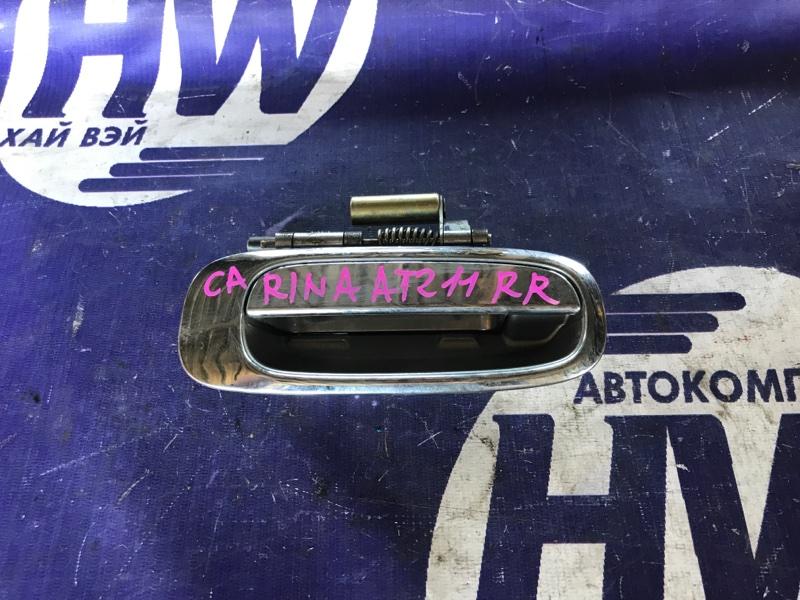 Ручка двери внешняя Toyota Corona Premio AT211 7A 2000 задняя правая (б/у)