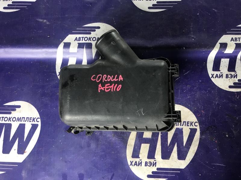 Корпус воздушного фильтра Toyota Corolla AE110 5A 1999 (б/у)