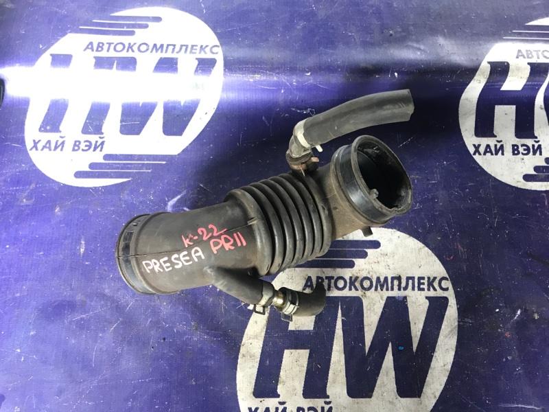 Патрубок воздушного фильтра Nissan Presea PR11 SR18 (б/у)