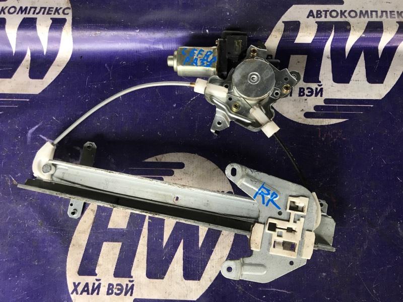 Стеклоподъемник Nissan Cefiro PA33 VQ25 задний правый (б/у)