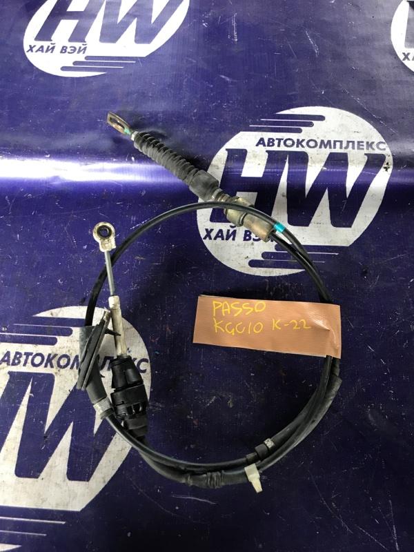 Трос переключения акпп Toyota Passo KGC10 1KR (б/у)