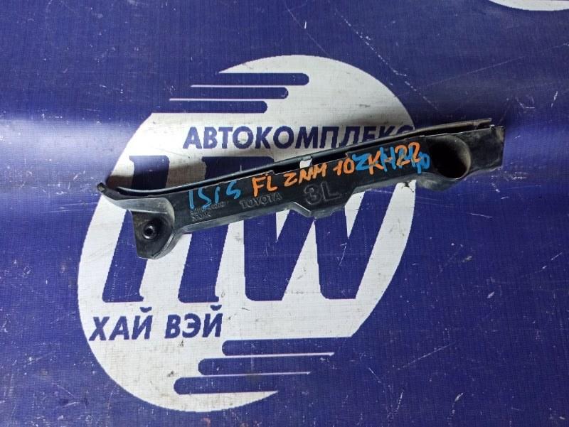 Крепление бампера Toyota Isis ZNM10 1ZZ переднее левое (б/у)