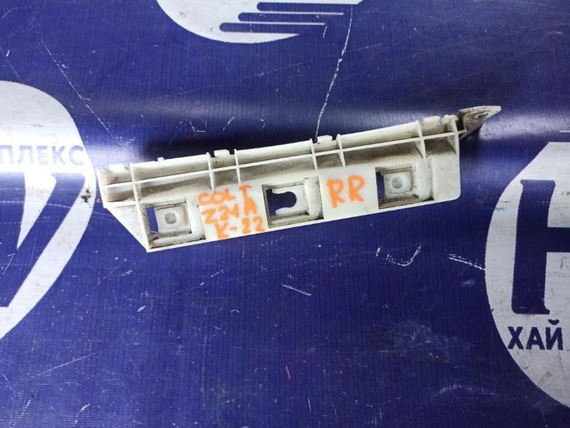 Крепление бампера Mitsubishi Colt Z21A 4A90 заднее правое (б/у)