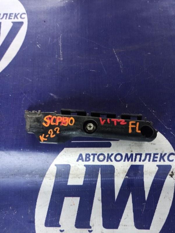 Крепление бампера Toyota Vitz SCP90 2SZ заднее левое (б/у)