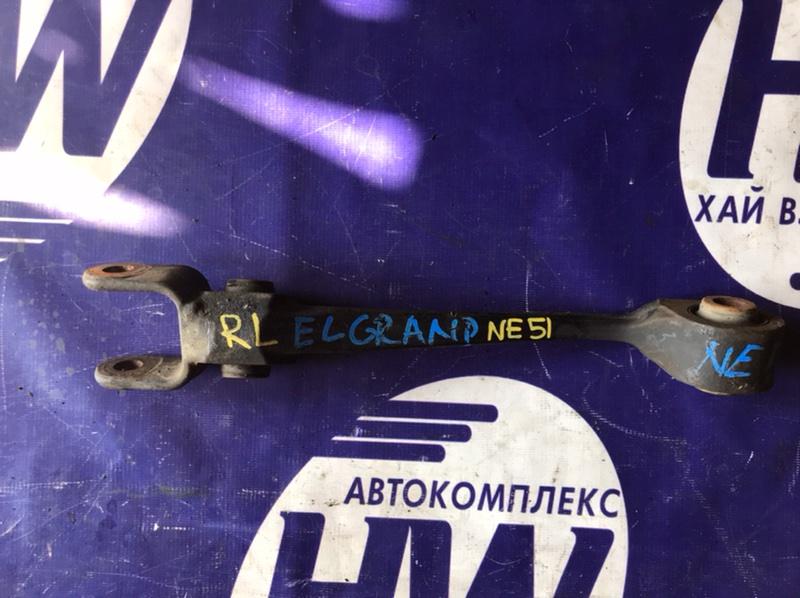 Рычаг Nissan Elgrand NE51 VQ35 задний левый (б/у)