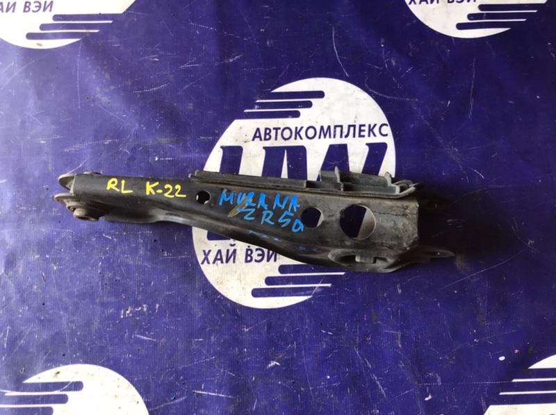 Рычаг Nissan Murano TZ50 QR25 задний левый (б/у)