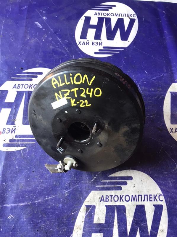 Вакумник тормозной Toyota Allion NZT240 1NZ 2003 (б/у)