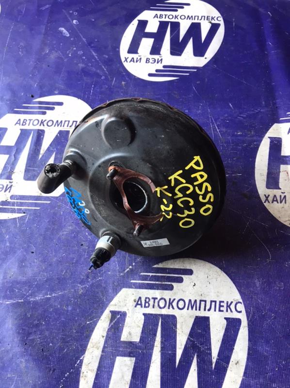 Вакумник тормозной Toyota Passo KGC30 1KR (б/у)