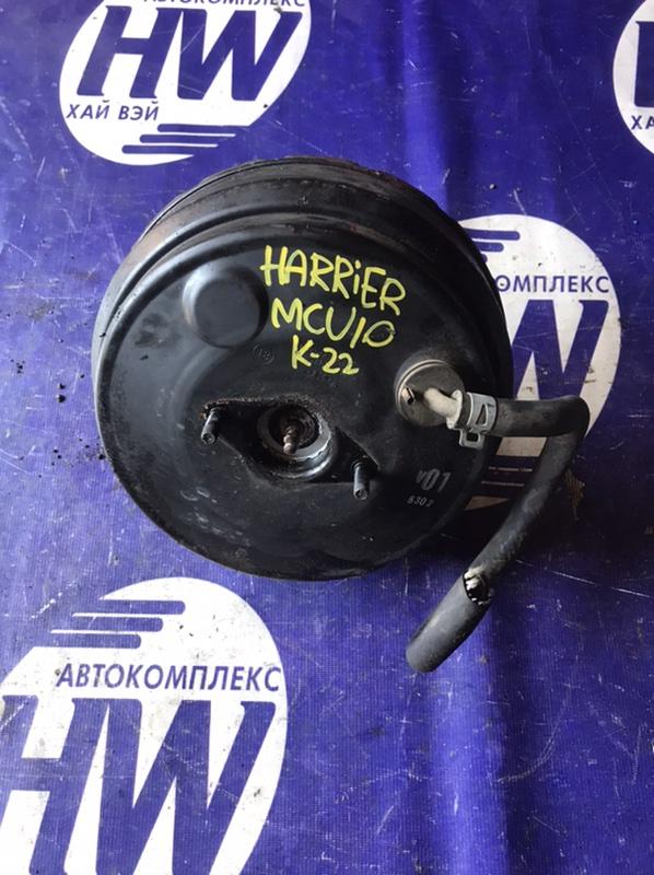 Вакумник тормозной Toyota Harrier MCU10 1MZ (б/у)
