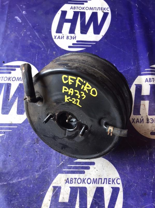 Вакумник тормозной Nissan Cefiro PA33 VQ25 (б/у)