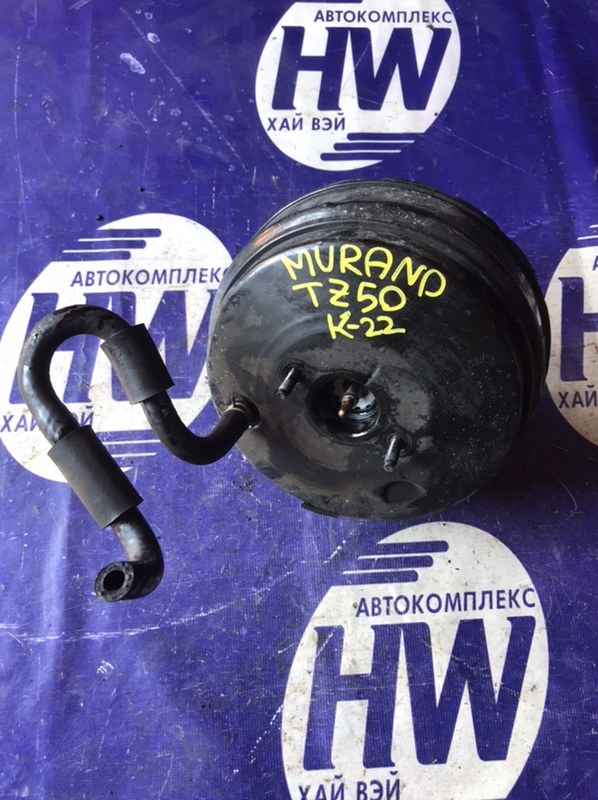 Вакумник тормозной Nissan Murano TZ50 QR25 (б/у)